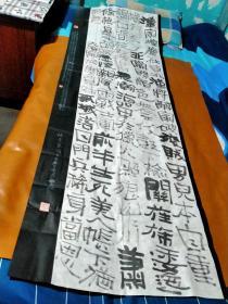 【1491】《中书协会员. 中国国际书画家协会会员,中国民间书画研究会会员,中国神州书画院会员 姚玉炯 书写宣纸书法条幅》钤印