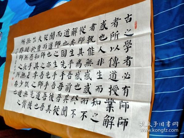 【1504】《甘肃兰州 祁水心 书写宣纸书法条幅》钤印