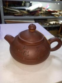 紫砂壶,中国宜兴款(300cc左右)