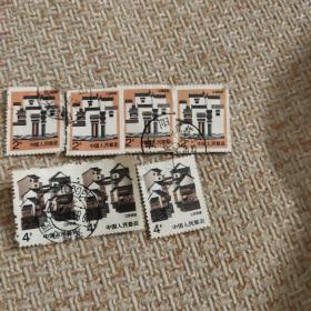 邮票:江西民居4枚江苏民居3枚