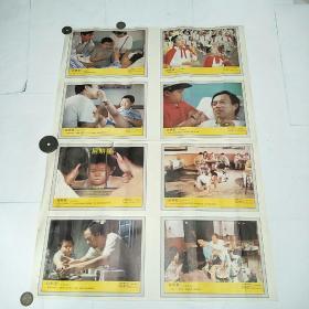 2开电影海报:启明星(2张一套齐)天津、青年电影制片厂联合摄制 尺寸:74cm*52cm