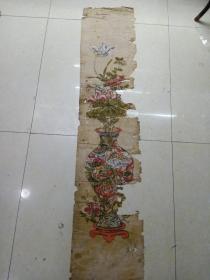 民国画,品相如图,123 x 27