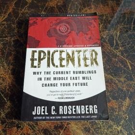 EPICENTER  ROSENBERG以图片为准