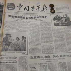 革命回忆录:当红军,徐国贤。《金日成将军之歌》,在蒋介石统治的黑暗年代,人间地狱。《中国青年报》