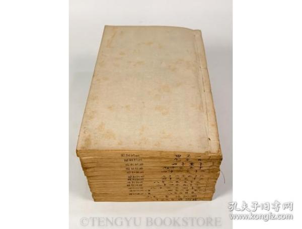 明词综・国朝词综・ 国朝词综二集  清・王昶 纂   24.4×15.2cm  1902年