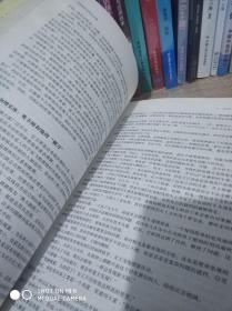活着就要学点哲学大全集:受益一生的哲学枕边书