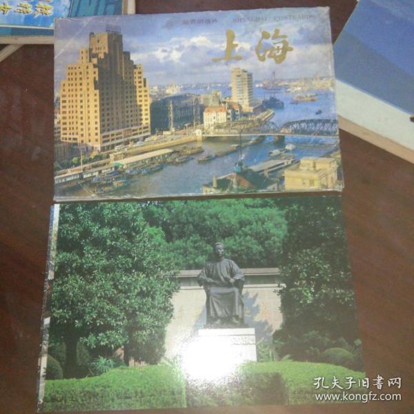 上海 邮资明信片 全十张