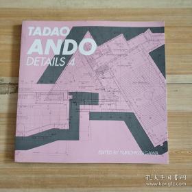 TADAO ANDO:DETAILS 4