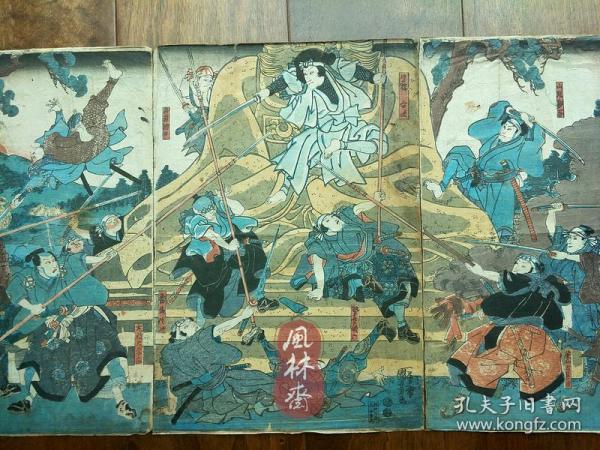 歌川国芳《合邦辻仇讨》阎罗王巨像 大判三枚续 江户原版画 日本戏剧浮世绘