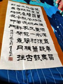 【1488】《中国名家书画研究员副院长.一级书法师.中国书法家协会理事.甘肃书画家协会理事 李平安 书写宣纸书法对联》钤印
