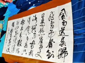 【1489】《兰州市委宣传部副部长.中国美术家协会甘肃分会会员.兰州书画家协会名誉主席 王作宝 书写书法宣纸横幅》钤印