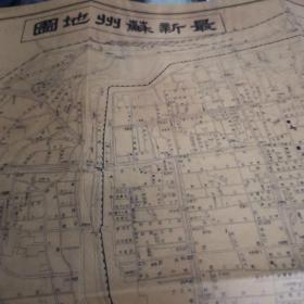 复印版 民国苏州地图