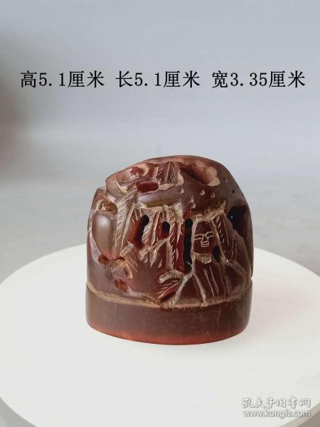 清代传世雕工不错的老牛角印章