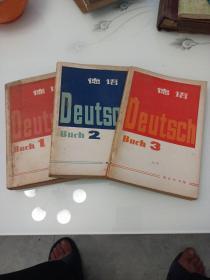德语1一3,1一1