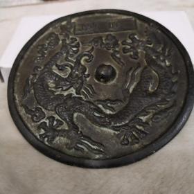 铜镜,Y-03