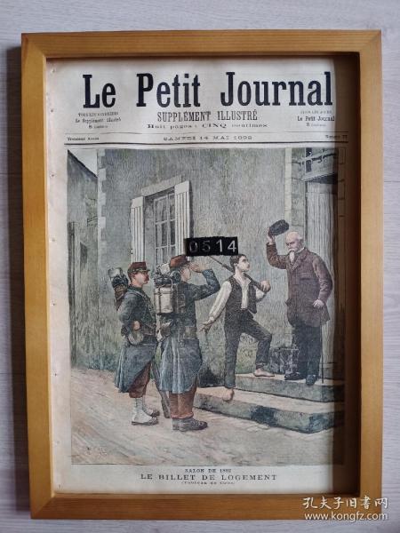 历史上的今天,1892年5月14日,一百多年前的法国套色版画,原版非复制品,长43厘米,宽31厘米,首页版画le billet de logement住宿,尾页版画le denicheur.tableau de boucher.musee du louvre卢浮宫博物馆藏画,另有大量生日号版画,纪念日版画,欢迎咨询 