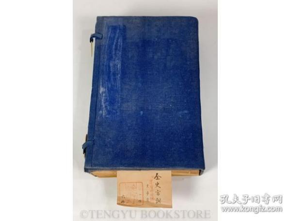 全史宫词  清・史梦兰 撰  6册   1856年   25.0×15.6cm