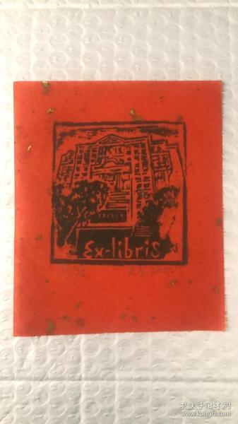 香港名家郑大戈藏书票原作《楼》