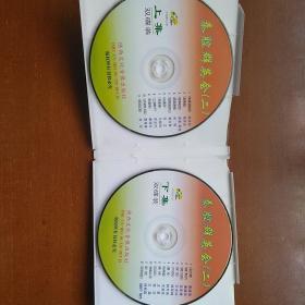 泰腔群英会(二)VCD双碟装