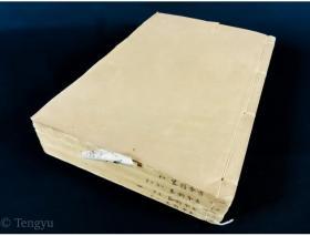 古今韵略      全4册  清・邵长蘅 撰   1696年    25.1×18cm