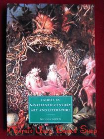 Fairies in Nineteenth-Century Art and Literature(Cambridge Studies in Nineteenth-Century Literature and Culture)十九世纪艺术和文学中的仙女(剑桥十九世纪文学和文化研究丛书 英语原版 平装本)