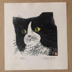 丁金胜藏书票原作名票主【猫咪】4枚一套