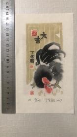 丁金胜木刻水印藏书票原作【大吉图】