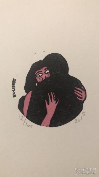 刘佳玲藏书票原作【分担孤独】