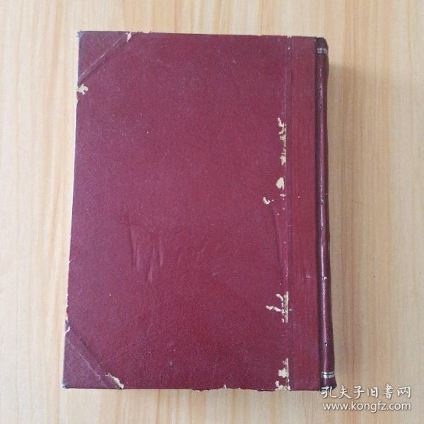 史学杂志第2卷 1-6 1930-31