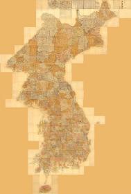 古地图1861大东舆地图。纸本大小136.98*202.15厘米。宣纸艺术微喷复制。