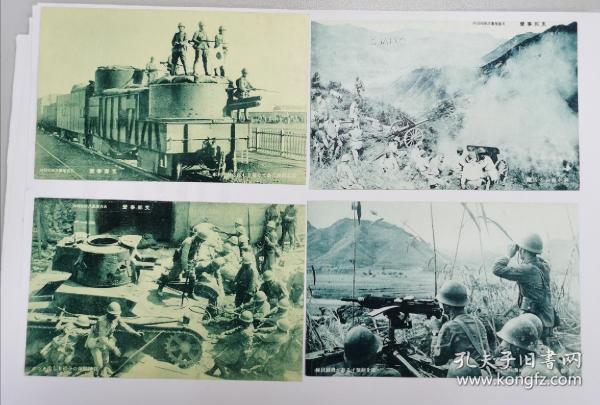 民国一套共8张918事变侵略热河和华北看明信片有德州绥远等