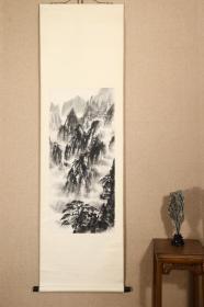 回流字画 回流书画 《山水画》落款:一九七八年八月 云海 日本回流字画 日本回流书画