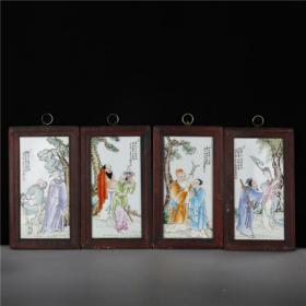 粉彩八仙人物图瓷板画一套