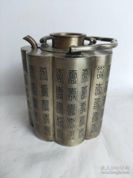 白铜提梁酒壶,造型独特,尺寸如图,完整漂亮!