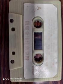 原版录音带《凯丽金迷你萨克斯》