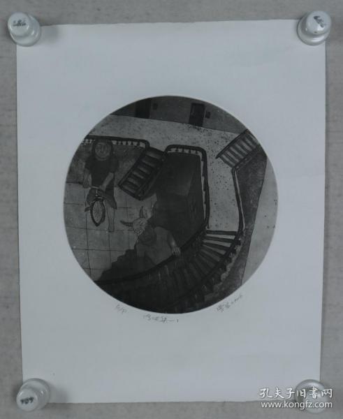 版画家 曹岩 2006作 铜版画《浮映集1》一幅(尺寸:43*34.5CM)HXTX381596