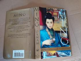 MING (明) A Novel of Seventeenth-Century China