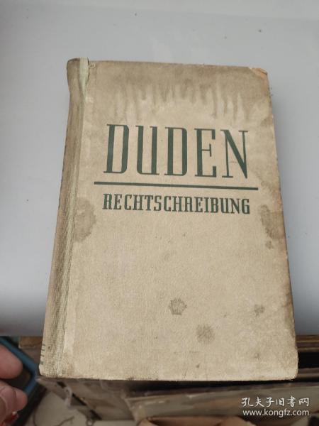 DUDEN FRANGAIS [dictionnaire illustre]---1953大杜登法语图解词典