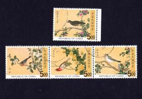 台湾邮票:故宫鸟谱古画邮票