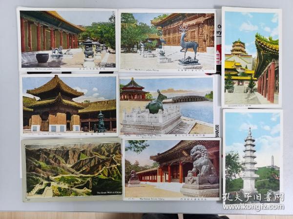 民国北京共7张老明信片加送一张长城画片