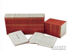 饮冰室合集(典藏纪念版 全40册) 梁启超 中华书局
