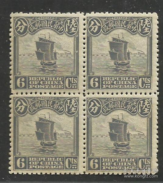 民国伦敦版帆船邮票6分新方连