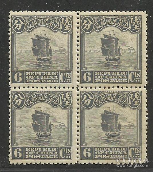 民国 伦敦版帆船邮票6分新方连