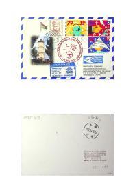德国汉莎航空2002年3月15日慕尼黑空客A340首航上海实寄片 分销85号邮件处理中心首航戳和首航纪念戳及上海江镇戳 本片使用荷兰1993年12月27日发行的慈善募捐邮票首日纪念卡实寄 一国已销戳邮政用品在其他两国间邮寄罕见