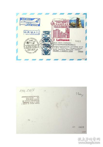 德国汉莎航空2001年9月1日法兰克福波音747F首航加拿大卡尔加里实寄片 使用已销台北2001年4月11日机盖戳的纪念卡实寄 一国已销戳邮政用品在其他两国间首航邮寄罕见