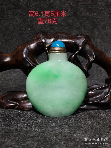 天然A货翡翠鼻烟壶一个,品相尺寸如图!