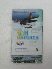 江苏—徐州旅游手绘导览图