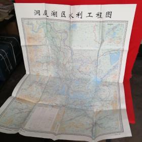 洞庭湖区水利工程图