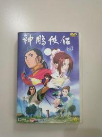 神雕�b�H 1 DVD 武�b卡通