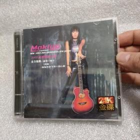 原版CD:川岛茉树代     国语精选   【存放136层】